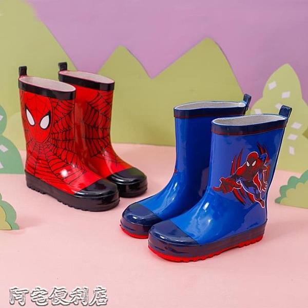 兒童雨鞋男童寶寶水鞋小學生男孩雨靴膠鞋小童幼兒套鞋防滑春 阿宅便利店