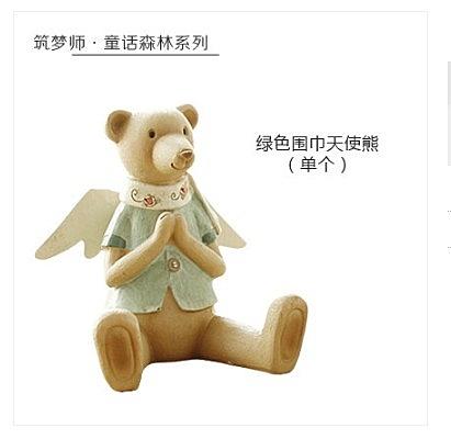 [銀聯網]  美式鄉村兒童房天使熊擺件 1入