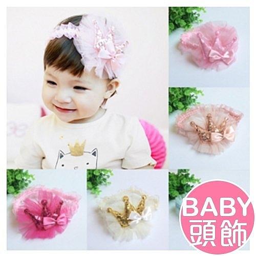 韓版寶寶髮帶 皇冠紗花蝴蝶結 嬰兒頭飾