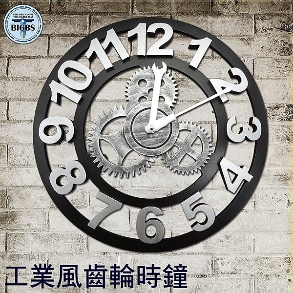 利器五金 復古機械掛鐘 工業鐘 壁鐘 古典鐘 齒輪鐘錶 客廳壁掛 靜音潮流時鐘錶 TIA16