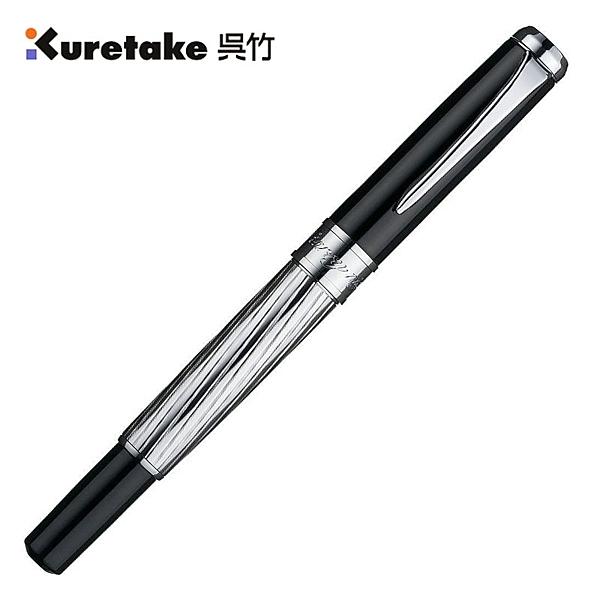 【吳竹】星空系列 DAY141-3 萬年毛筆(翡翠銀) / 支