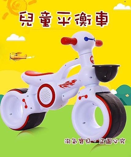 【億達百貨】20023-全新 摩托車 滑行車 滑板車 童車 兒童平衡車 防側滑雙輪 單車 造型童車 特價~