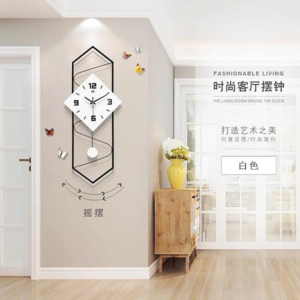鐘表掛鐘客廳北歐現代創意簡約時鐘家用時尚靜音個性裝飾鐘掛 qf28956【MG大尺碼】