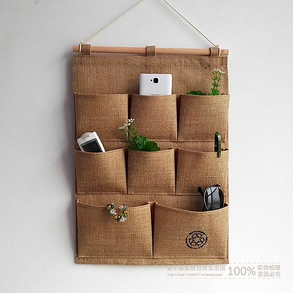 收納袋 布藝掛式壁掛墻面雜物袋簡約多層儲物袋宿舍門後掛袋【星時代生活館】jy