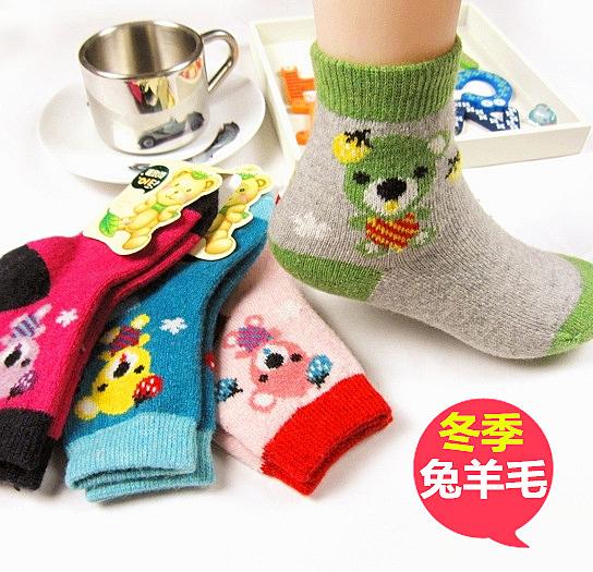 童裝 現貨 彩邊小熊冬季兔羊毛襪【C05】