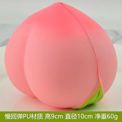 仿真食品假桃子高級PU慢回彈材質仿真水果桃子手感軟軟的(慢回彈直徑10CM粉桃子)─預購CH3143