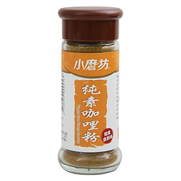 小磨坊純素咖哩粉28g