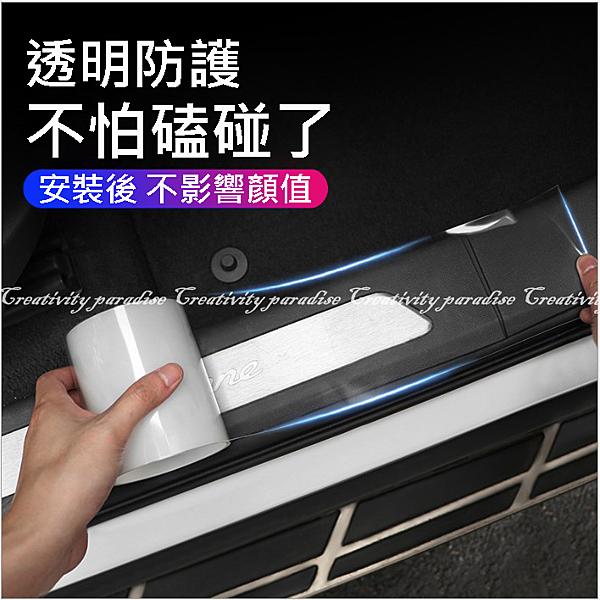 【奈米車身防撞條】3*300cm 車載透明隱形式門檻膠條 汽車用保險桿防護條 輪眉隱藏式保護條