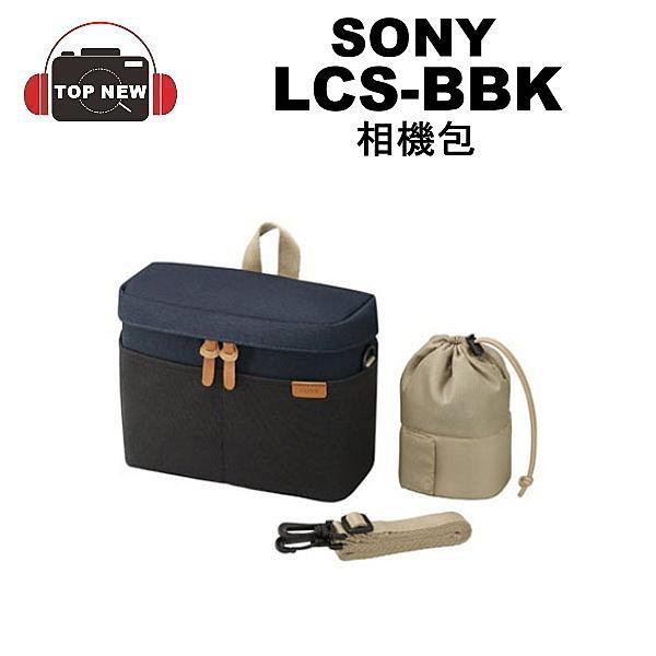 SONY 索尼 相機包 LCS-BBK 輕巧 好攜帶 攜行包 內有鏡頭袋 公司貨 台南上新