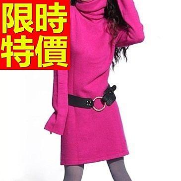 洋裝-蓬鬆特色秋冬舒適保暖純素色高領羊毛連身裙8色63c26【巴黎精品】