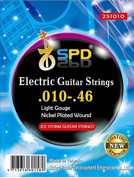 絃崴-SPD專業琴弦 冰爆弦 電吉他弦 3套 10-46 鍍鎳(251010)再加送Pick