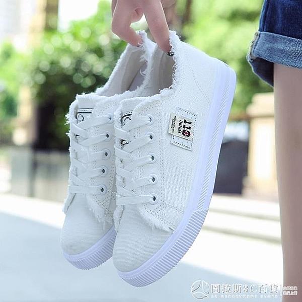 鞋子女2020潮鞋小白鞋女秋款韓版百搭學生原宿ulzzang帆布鞋板鞋  圖拉斯3C百貨