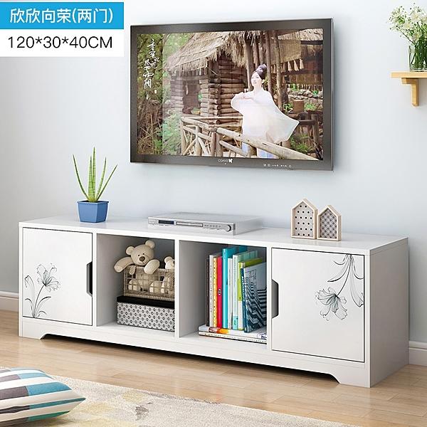 限定款電視櫃 現代簡約客廳小戶型仿實木簡易高款臥室家用經濟型電視機櫃jj