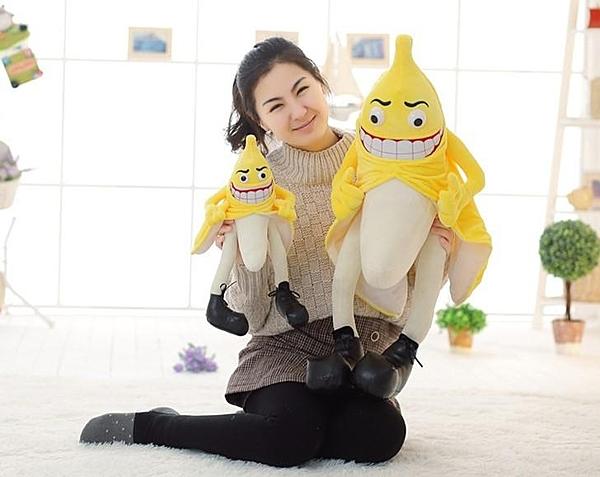 【78公分】邪惡的香蕉人 Bad Banana 重口味猥瑣版 惡魔版 創意抱枕 娃娃 毛絨玩具 聖誕節交換
