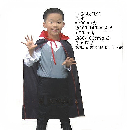 巫婆披風.魔法師斗篷70CM-萬聖節服裝.聖誕節服裝造形服表演服道具服~台灣製造~