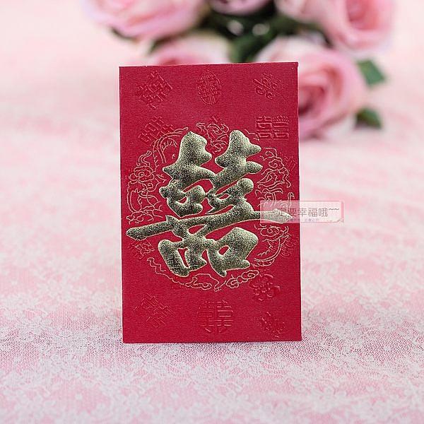一定要幸福哦~~喜事連連紅包袋(6入)、媒人禮,送客禮,紅包禮