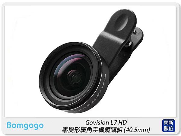 Bomgogo Govision L7 HD 零變形 廣角 手機鏡頭組 40.5mm(AV054,公司貨)