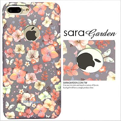 客製化 手機殼 iPhone 8 7 Plus X 硬殼 簍空 浪漫蝴蝶碎花