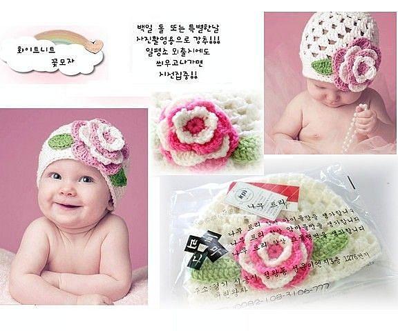 *甜蜜蜜親子童裝*韓單手工小花針織帽((B1-白粉玫瑰))