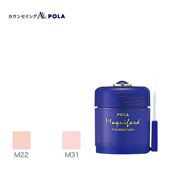 POLA 瑪姬法兒粉霜 35g 淺膚/自然膚【小紅帽美妝】