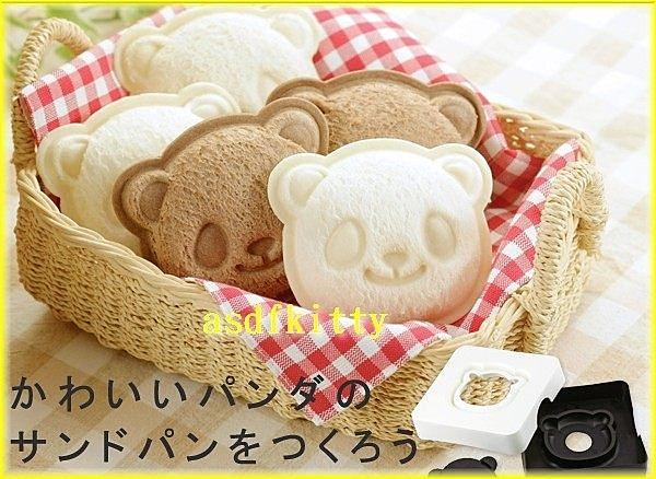 asdfkitty可愛家☆日本Arnest熊貓切邊包餡器/口袋吐司-土司盒壓模-不掉餡-方便吃-日本正版