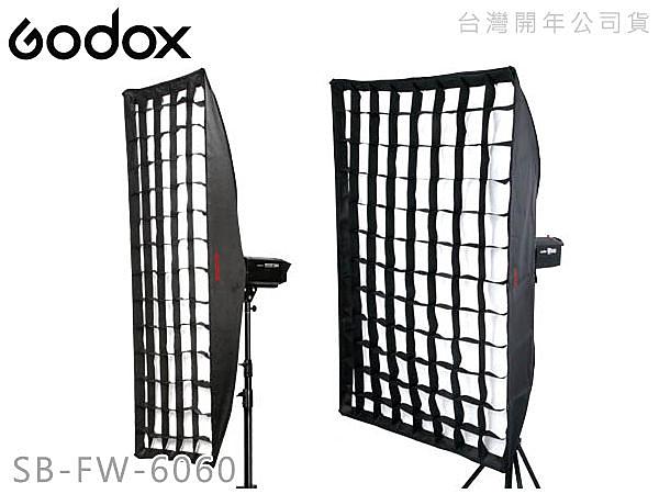 EGE 一番購】GODOX【SB-FW-6060|接管式正方形】60X60cm 柔光箱含柔光布和蜂巢|保榮卡口【公司貨】