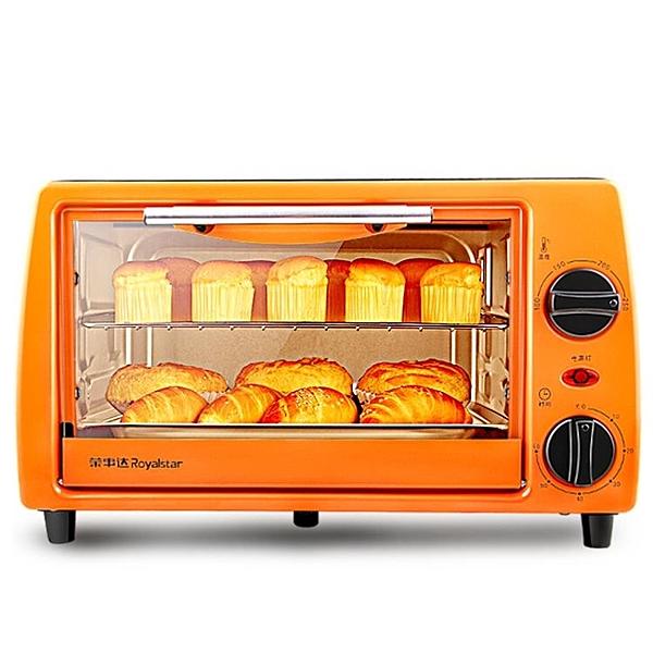 榮事達電烤箱11升小型烤箱多功能家用烘焙控溫迷你蛋糕全自動 NMS 220V小明同學