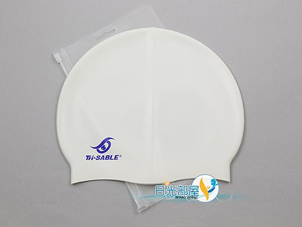 *日光部屋* 黑貂 SABLE (公司貨)/SCS舒適矽膠泳帽-白色