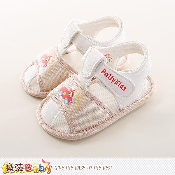 寶寶鞋 止滑外出學步鞋 魔法Baby