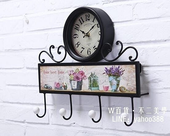 時鐘 掛鐘 造型壁掛 衣帽架 多功能壁飾