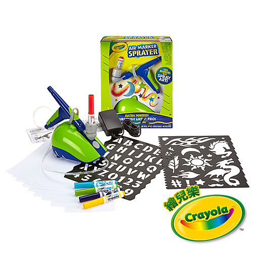 美國Crayola繪兒樂 歡樂彩繪噴畫組 麗翔親子館