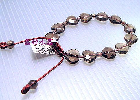 茶晶手鍊 10mm心型AA級*鑽石切角度~廣告期間~優惠價