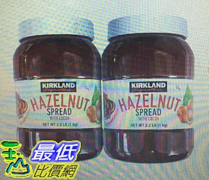 [COSCO代購]  W1182691 Kirkland Signature 科克蘭 榛果可可醬 1公斤 X 2罐