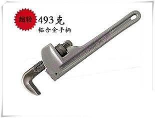 """10""""鋁合金柄管子水管五金工具"""