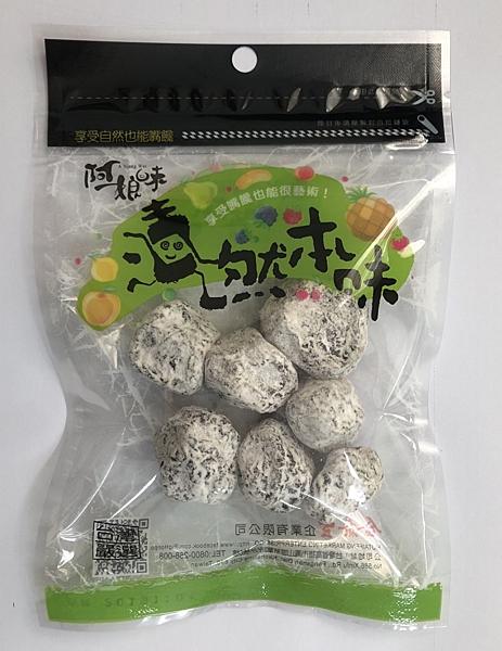 漬然本味奶梅李(65g/包)【合迷雅好物超級商城】