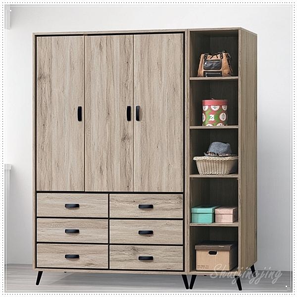 【水晶晶家具/傢俱首選】HT1547-7  伊勢丹5.3×6.5尺橡木衣櫃兩件組~~可拆買