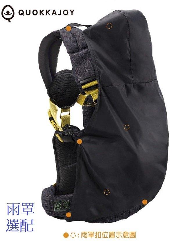 牛仔款嬰兒背巾-蘿蔔橘 Quokkajoy美國減壓舒適嬰兒背巾 時尚 外出輕巧 透氣
