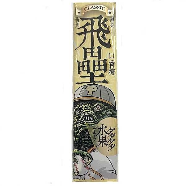飛壘口香糖25g-水果多多(20條/盒)【合迷雅好物超級商城】