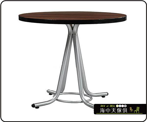 {{ 海中天休閒傢俱廣場 }} C-99 摩登時尚 餐桌系列 457-01 2.5尺圓美耐板餐桌/烤黑/烤銀腳(顏色可挑選)