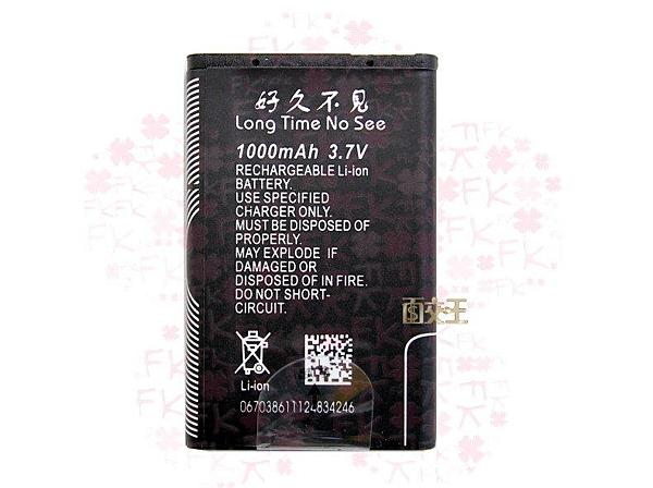 【尋寶趣】好久不見 BL-5C 1000mAh 專用鋰電池 LV520 音箱用 手機用 行車記錄器用 BL-5C-LV