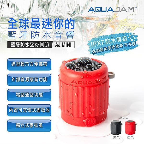 AQUA JAM 藍芽無線喇叭 AJMINI-R (紅)