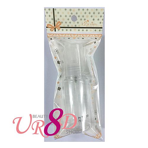 JIA CHEN 75cc 乳液空瓶/1入 細孔 210-446【UR8D】