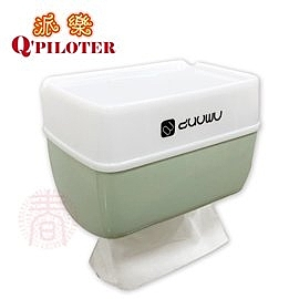 派樂 時尚無痕捲筒型面紙盒架(1入)抽取式衛生紙盒 置物架 收納架 不留殘膠免鑽孔