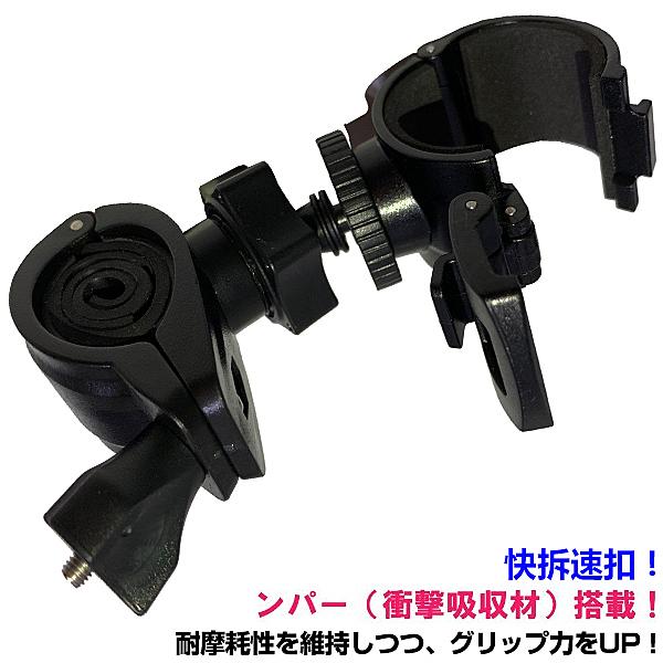 mio MiVue M738D M733 M652行車紀錄器支架機車行車記錄器車架後視鏡行車紀錄器固定座行車記錄器固定架