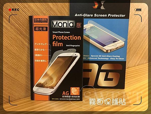 『平板霧面保護貼(軟膜貼)』ASUS ZenPad S Z580C P01MA 8吋 螢幕保護貼 防指紋 保護膜 螢幕貼 霧面貼