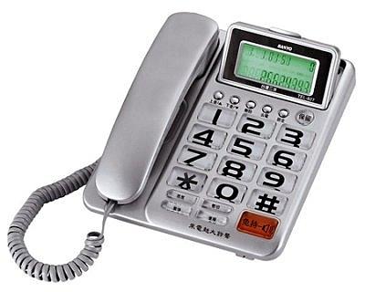 SANYO 三洋 有線電話機 TEL-827/銀