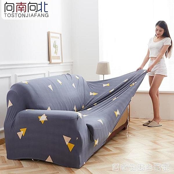 四季沙發套全包布藝彈力沙發巾墊歐式夏季定做萬能沙發罩全蓋  聖誕節全館免運