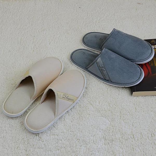 [超豐國際]酒店賓館拖鞋美容院居家拖鞋厚底非一次性待客旅行棉
