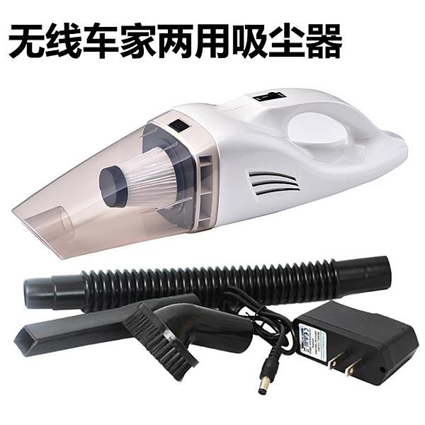 吸塵器 車載吸塵器大功率無線強力充電式家用車用12v汽車手持式小型迷你推薦