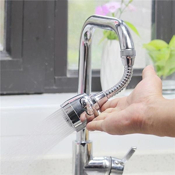 過濾器 水龍頭防濺頭嘴萬能超夯起泡器家用節水器花灑可旋轉延伸器過濾頭